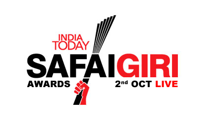 Safaigiri Awards 2017